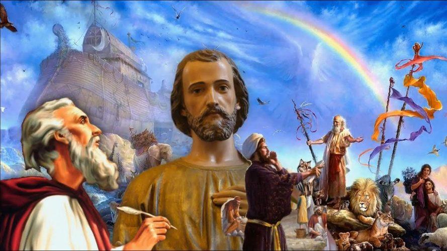 Biblijski likovi