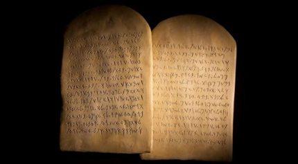 DEKALOG – 10 Božjih zapovijedi